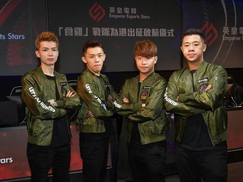 英皇电竞新G-Rex PUBG战队为港出征
