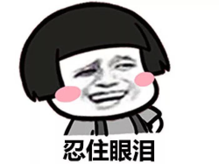 周冬雨自黑脸大如盆,黄子韬怂恿朋友用狗带表情包放飞图片