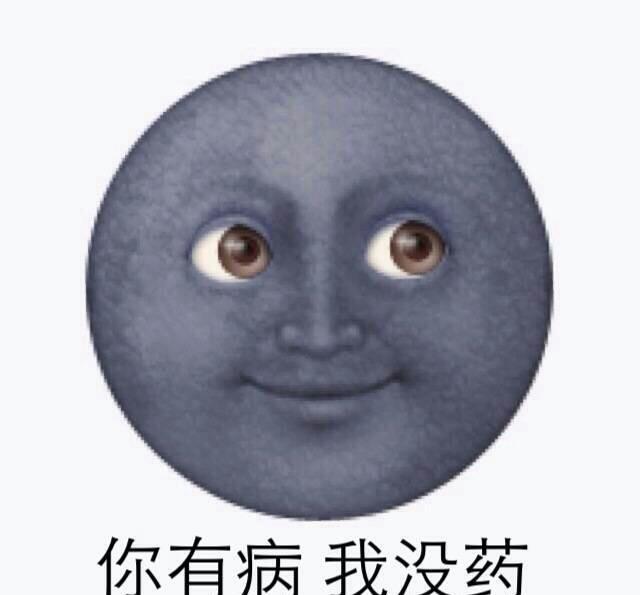 托马斯黑脸emoji表情包合辑图片