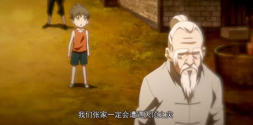 一人之下:为什么张楚岚小时候一漏出功夫,就要搬家?