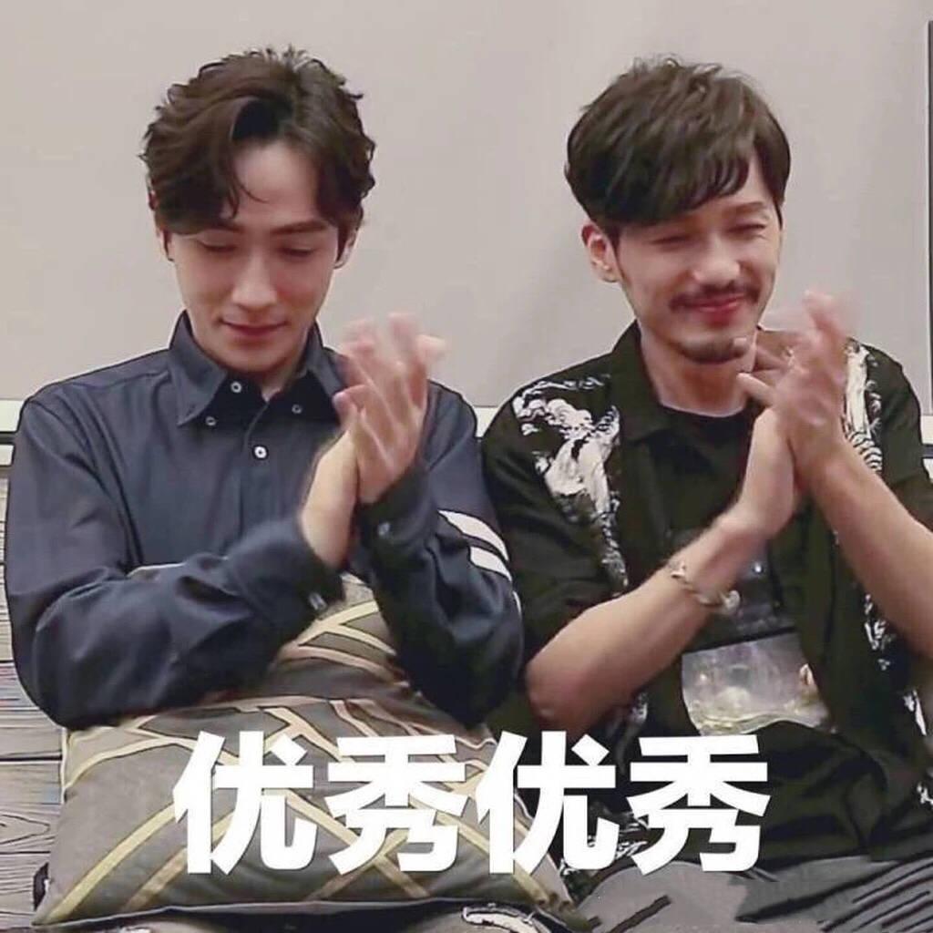白宇&朱一龙 镇魂表情包 安排一下图片