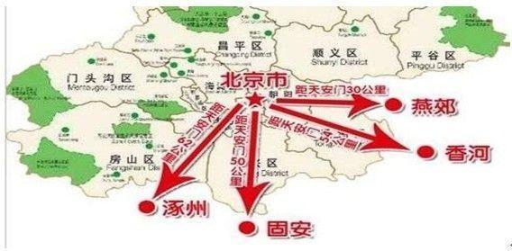 北京周边房子买哪里? 调控后燕郊还能买房吗?
