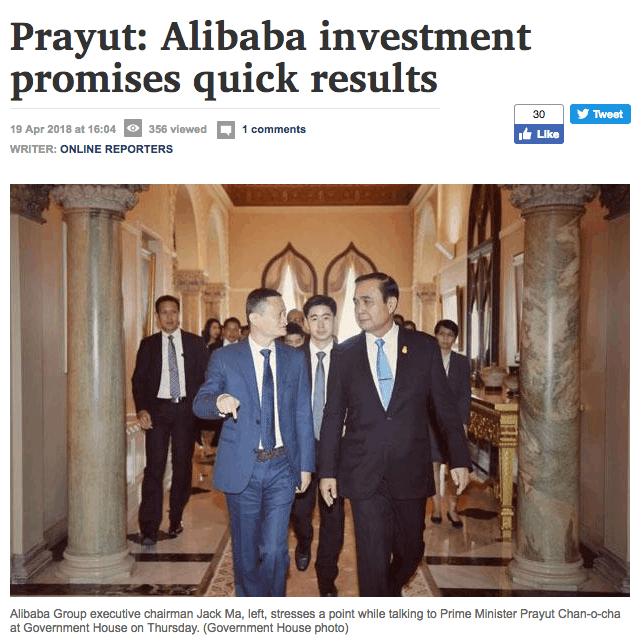 马云要为泰国卖30亿榴莲,总理巴育高兴坏了,还送了一个给他!