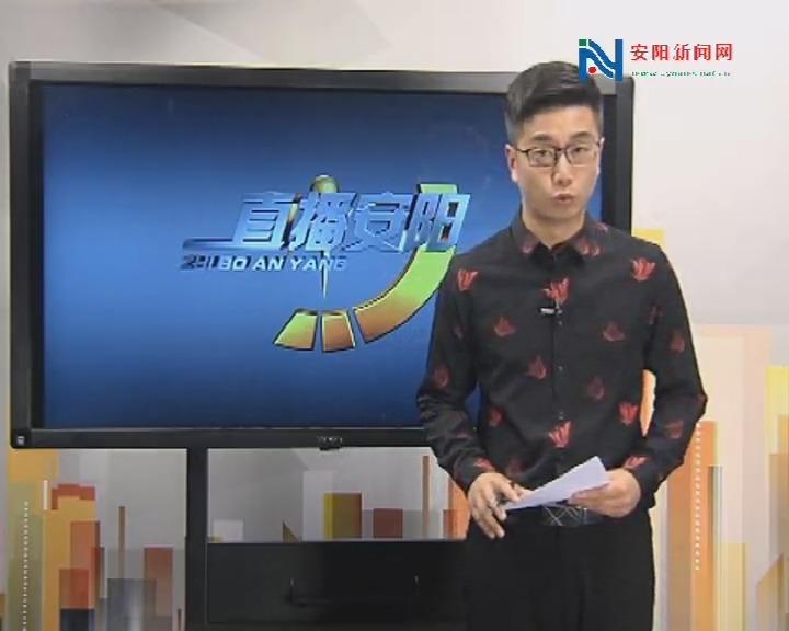 抓党建促扶贫张晓参:我为安阳县永和镇后李村代言