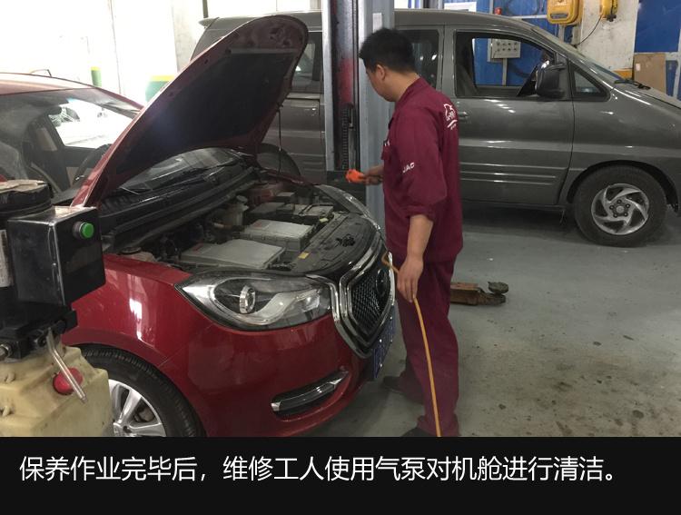惊醒!电动汽车一定要这样保养,否则后果很严重!