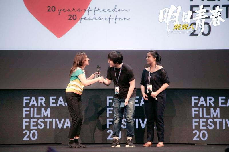 《镜像人•明日青春》出征远东国际电影节 全球首映获赞