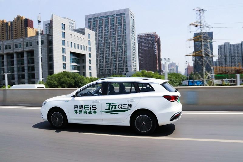 1.71元绕郑州三环行驶一周 荣威Ei5将节能进行到底
