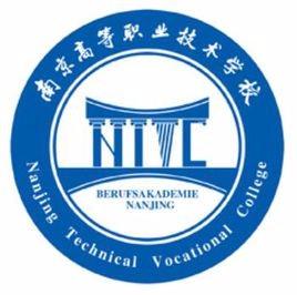 南京高等职业技术学校五年制专转本培训辅导班常年招生