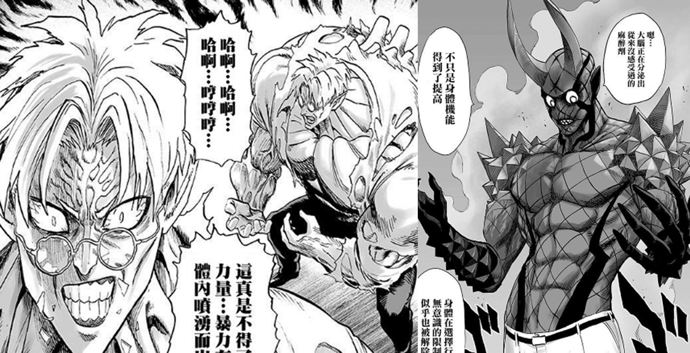 《一拳漫画》完胜v漫画时的水龙,格斗当时早期a漫画王者大乔超人荣耀图片