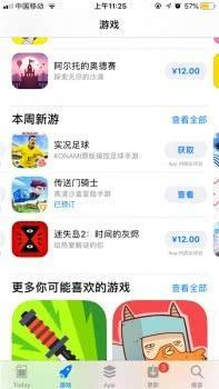 苹果App Store推荐 《传送门骑士》手游赢得玩家口碑