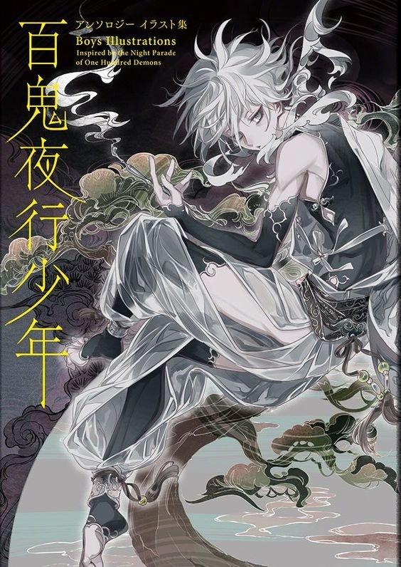 日本漫画封面的字体v封面出场漫画拉比图片
