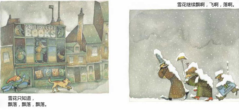 儿童绘本故事推荐《下雪了》