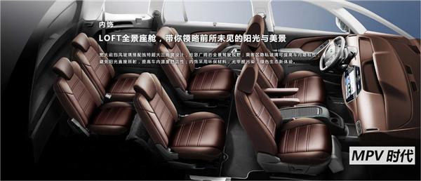 中国首款纯电动MPV补贴后近20万元,国金GM3如何接地气?