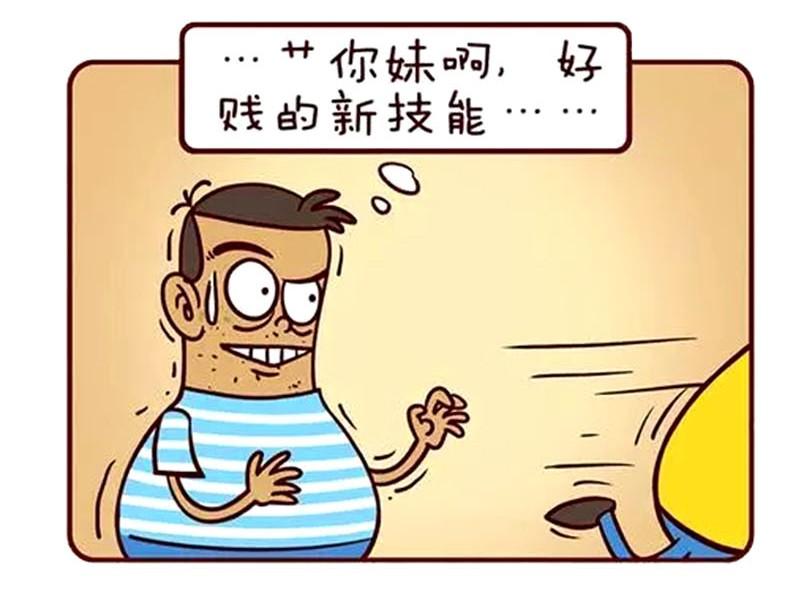 恶搞漫画:恭喜你了抱孙子了图片