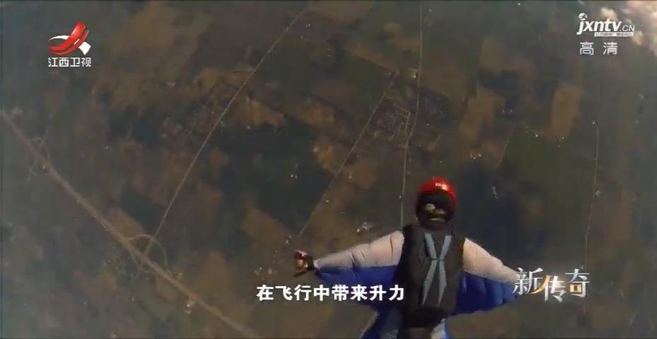 筹备86天 女翼装飞行员挑战喜马拉雅