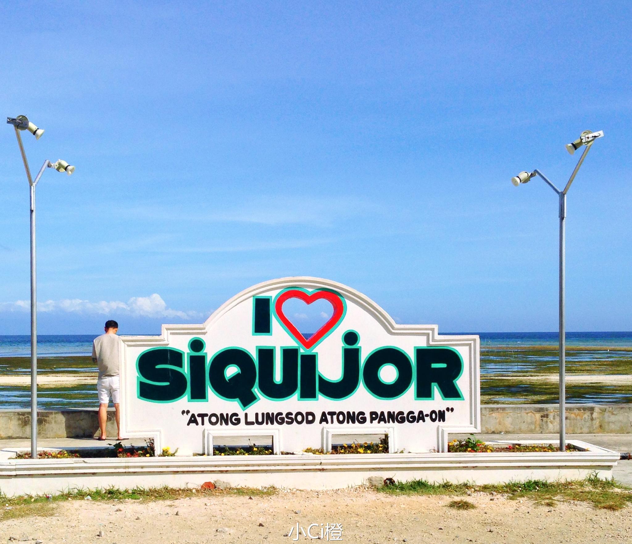 探秘菲律宾的神秘巫术岛 ——锡基霍尔(Siquijor)