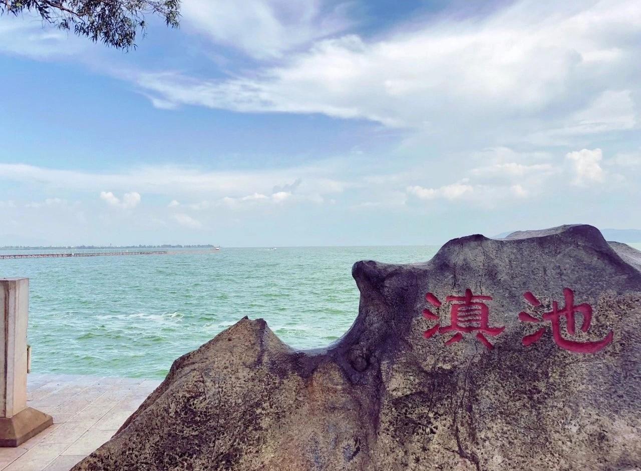 滇池,又名昆明湖英语培训小学生暑假图片