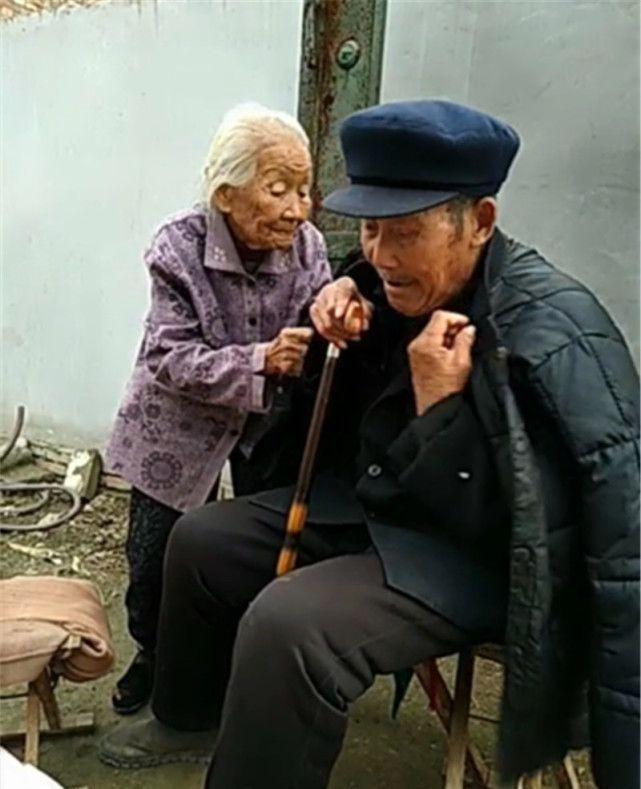 给老人找老伴