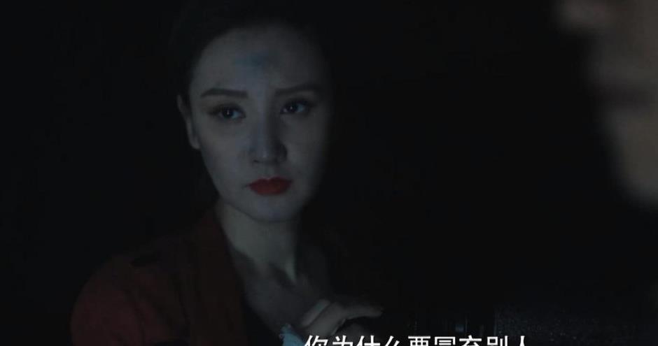 《沙海》真的沈琼已死,现在的沈琼是汪小媛假扮的