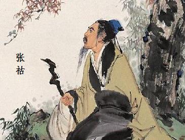 被杜牧拍手称赞的张祜,一首短诗道尽了宫怨和辛酸 白居易 张祜 何满子 新浪网
