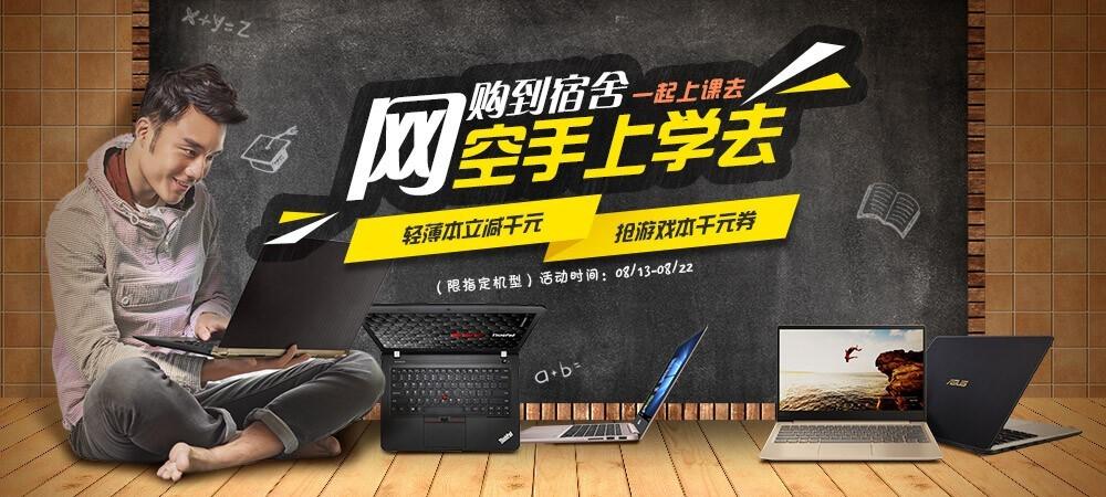 今天skr好日子 宜了解京东电脑数码超级品类日的福利!