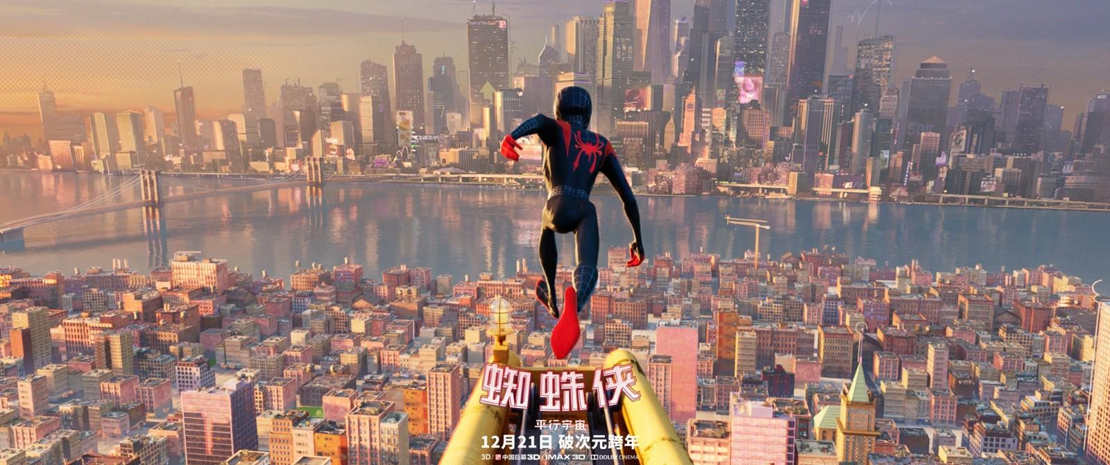 纽约影评人协会奖名单公布!《蜘蛛侠:平行宇宙》拿下最佳动画奖