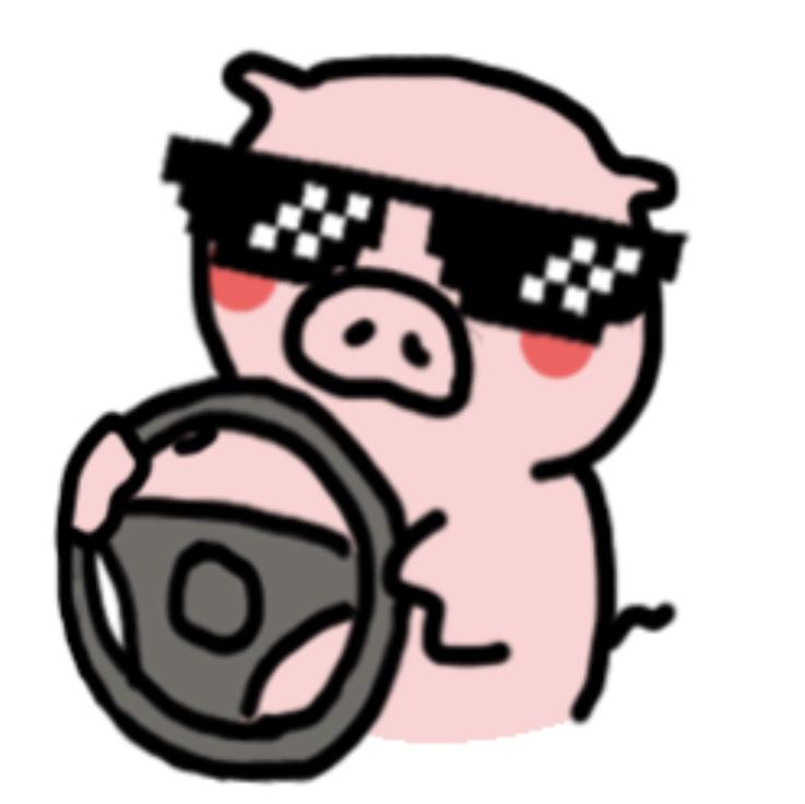 微信也有他的系列表情包,搜一坨粉猪就有了!图片