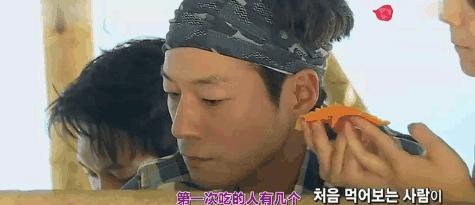 中国人烂大街的水果, 韩国人表示从来没有吃过