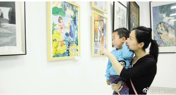 高虹艺术工作室师生作品展亮相桂林市花桥美术馆