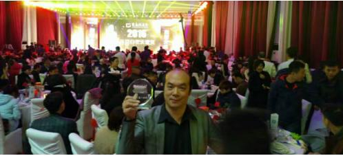 """""""中国环保漫画第一人""""黄志涌在京举办绿亿行动环保精英午宴"""