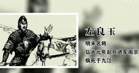 崇祯多次下命令让左良玉带兵进京勤王,但是左良玉已经被农民军打怕了