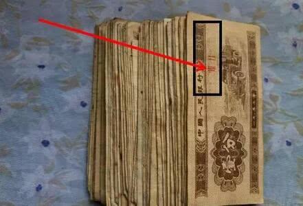 此雕刻种纸新2官网后备如是罗马数字构成,单张120元,你家容许真拥有
