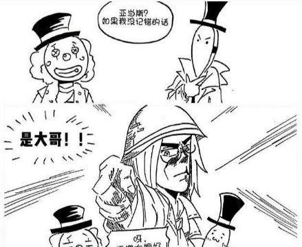 第五人格:红蝶和海伦娜同一个姓氏,小丑为何喊大嫂?