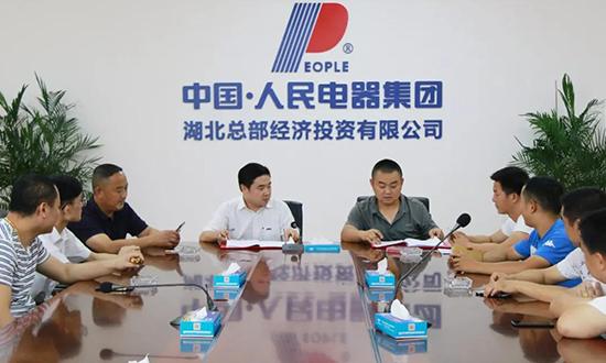 合作共赢 | 丰顺精品车行签约入驻人民汽车城(武汉)