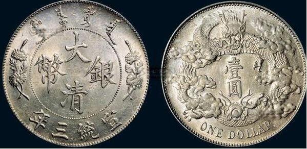古钱币——收藏领域新的热潮