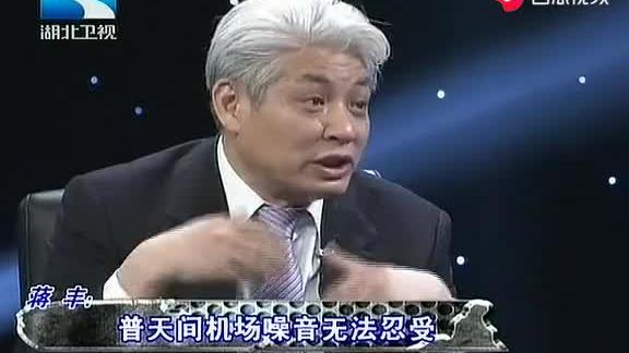 """普天间基地是亚洲最大""""钉子户"""",去了才能感受到什么叫""""国中之国"""""""