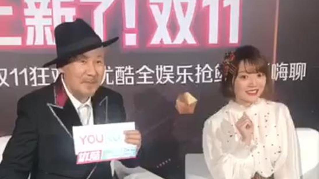 双11晚会后台群访,花泽香菜点评腾格尔唱的《恋爱循环》!