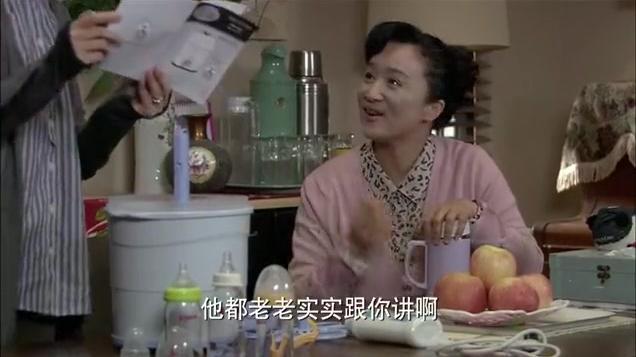 辣妈正传; 李阿姨让元妈向元宝要回那十万块钱利息可以不要。