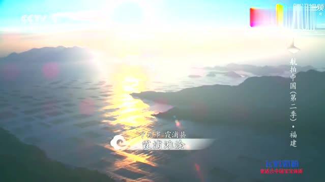 美哭!世界最美滩涂霞浦,如梦如幻看一眼就难以忘怀!