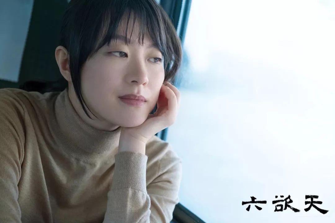 祖峰处女作《六欲天》:每当抑郁来临,我会带上微笑的面具