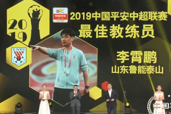足协颁奖给出暗示:4个国足主帅候选,44岁的本土少帅希望最大
