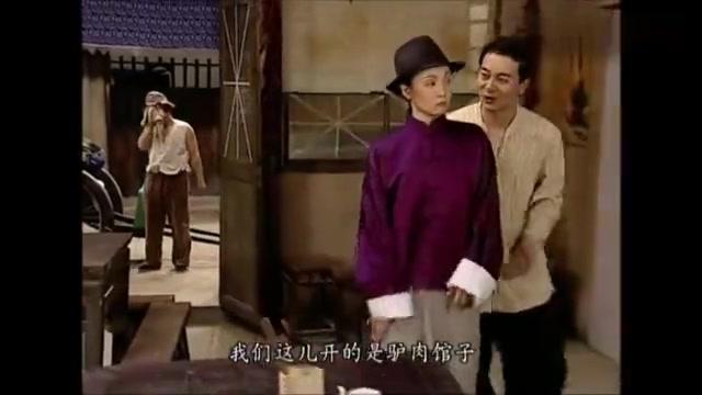地下交通站:贾大队长索要良民证后一脸骄傲:老子不认识字!