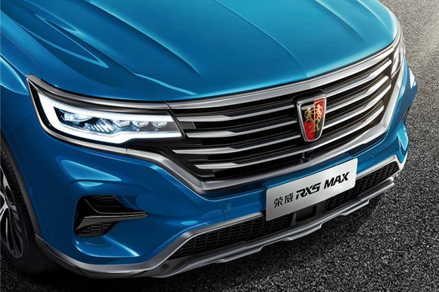 """汽车还能刷脸登录?荣威RX5 MAX诠释""""智能座舱"""""""
