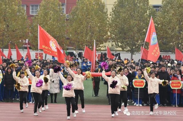 体育诠释青春——南阳市三中伏牛路校区隆重举行第三届体育艺术节