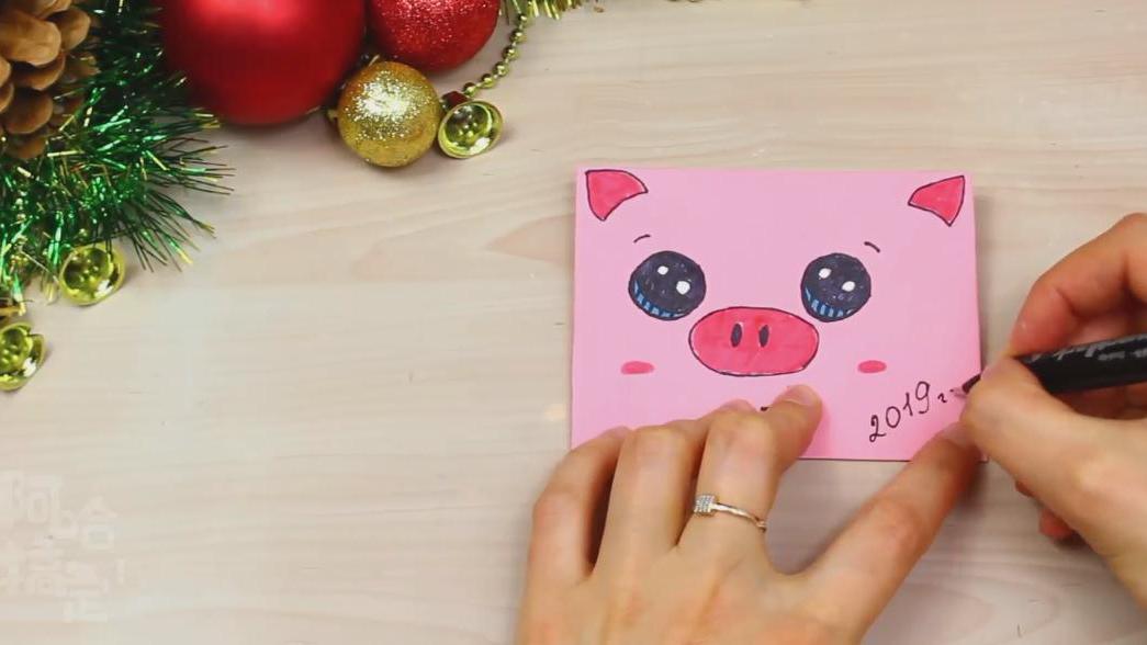 趣味亲子手工 2019猪年新学期开学贺卡信件图片