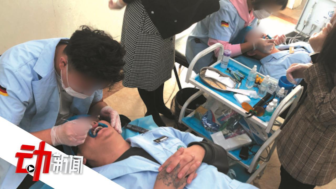 暗访美牙培训机构:两天速成买资质 18万做口牙成本才1万