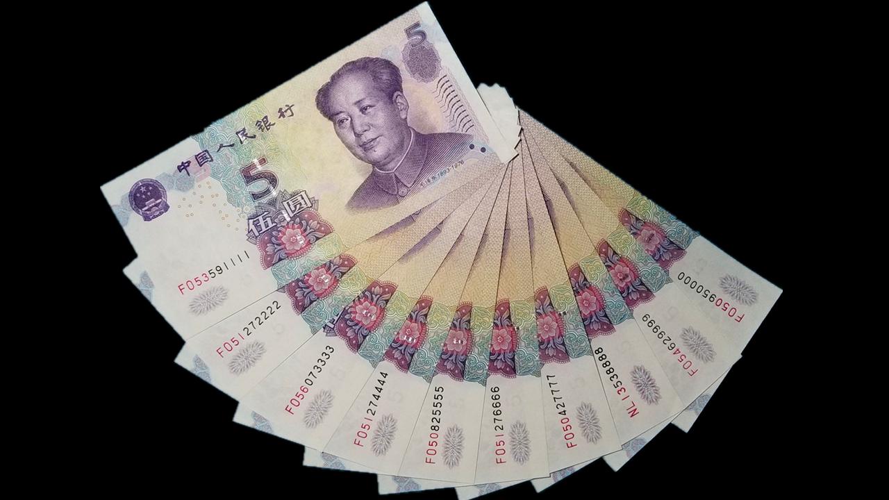 """5元人民币上出现这些""""数字"""",请不要花掉,升值空间意想不到"""