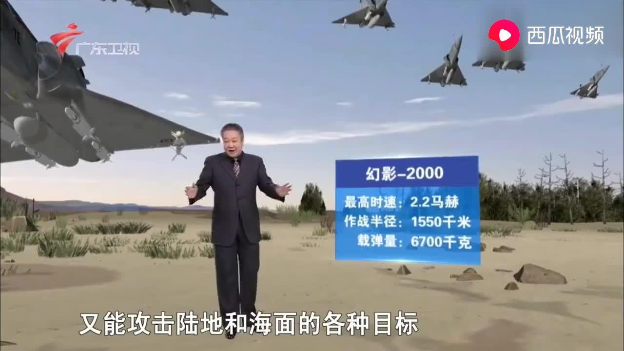 印度派出12架幻影战机轰炸巴基斯坦,听听军事专家怎么说