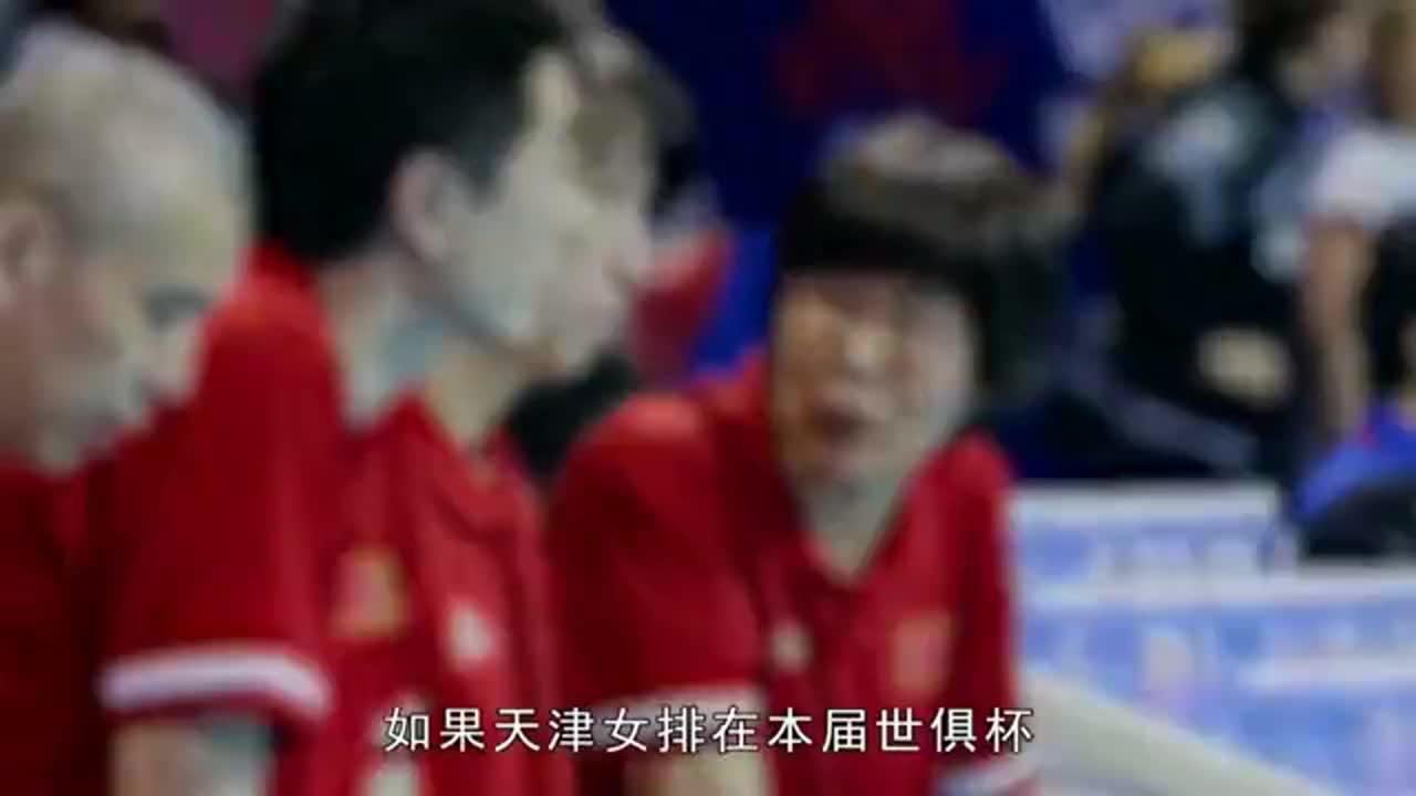 中国女排要变天了郎平1决定曝出接班人又有新选择