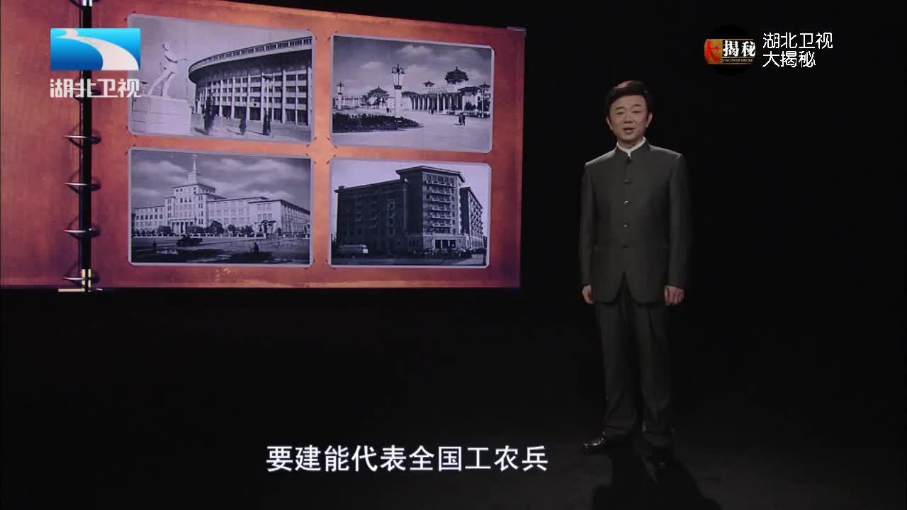 总理对人民大会堂的修建提出了这样一个要求,不能少于350年